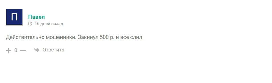 Aviator игра в 1xbet и 1win - отзывы