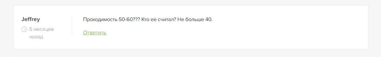 Прогнозы на теннис от Егора Калуги - отзыв