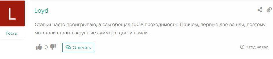 Отзывы о V-sporte.ru