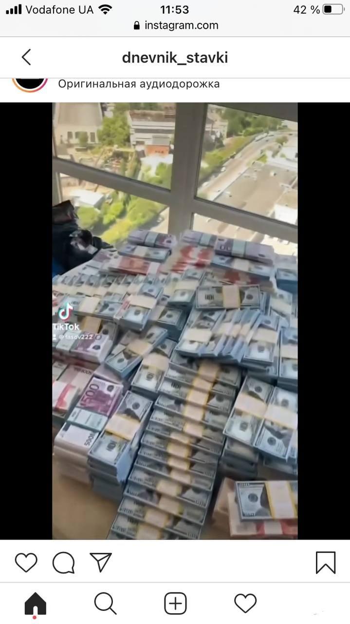 Демонстрация денег в Телеграм Дневник Ставки моя жизнь