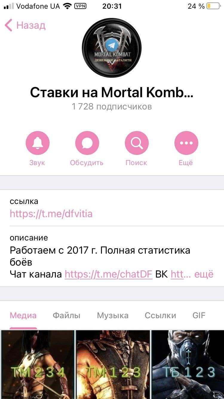 Денежное Фаталити Телеграмм