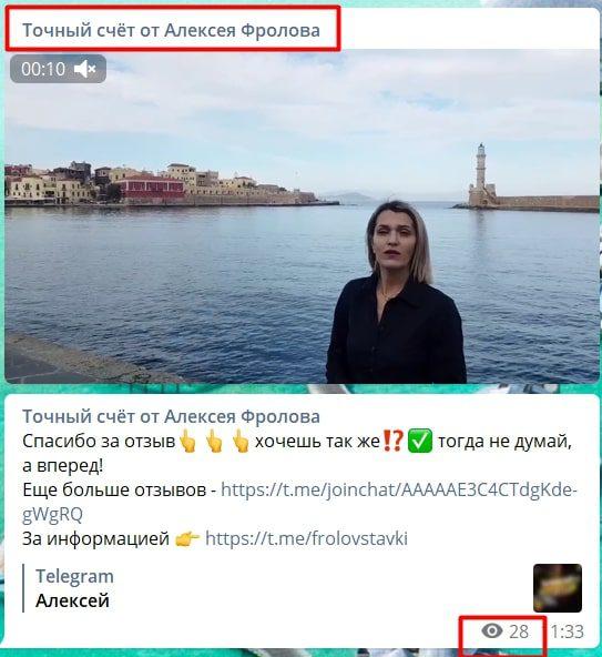 Отзывы пользователей о Точный Счёт от Алексея Фролова
