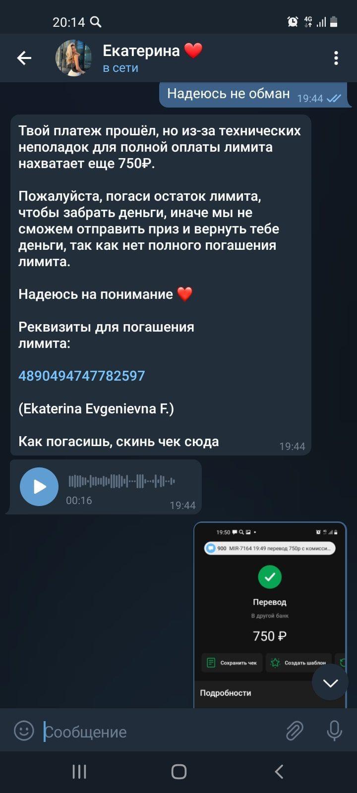 Цена услуг у Катя-Катерина Телеграм