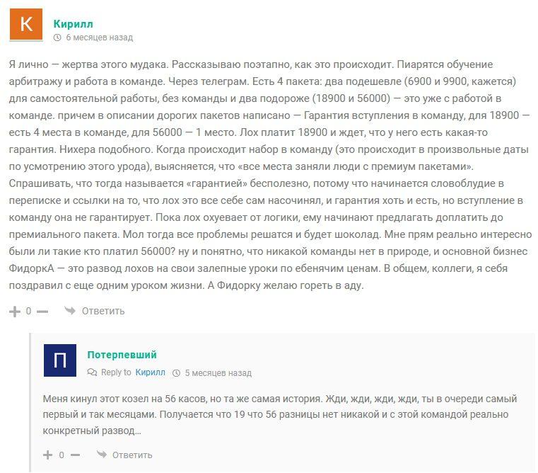 Отзывы о проекте Деньги без диплома Телеграм