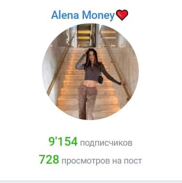 Alena Money Telegram