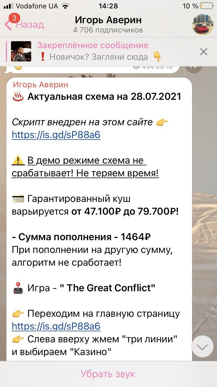 Цена услуг от Игоря Аверина