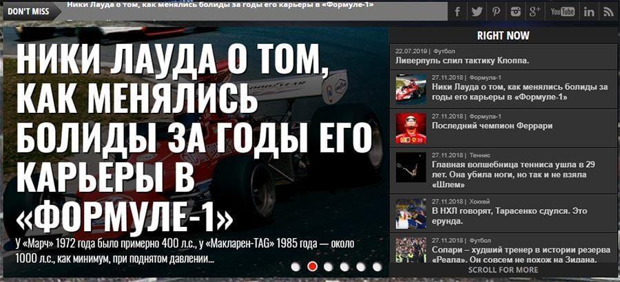 V-sporte.ru - ресурс платных прогнозов для ставок на спорт