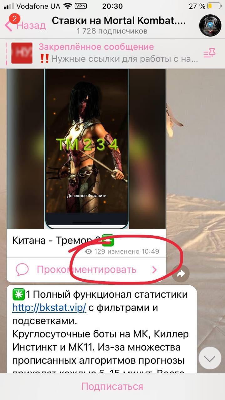 Редактирование постов каппером Денежное фаталити