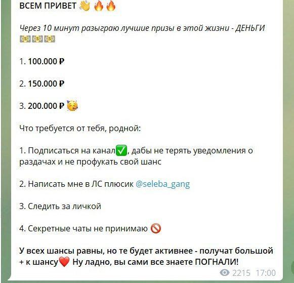 Telegram-канал Макс Литвинов