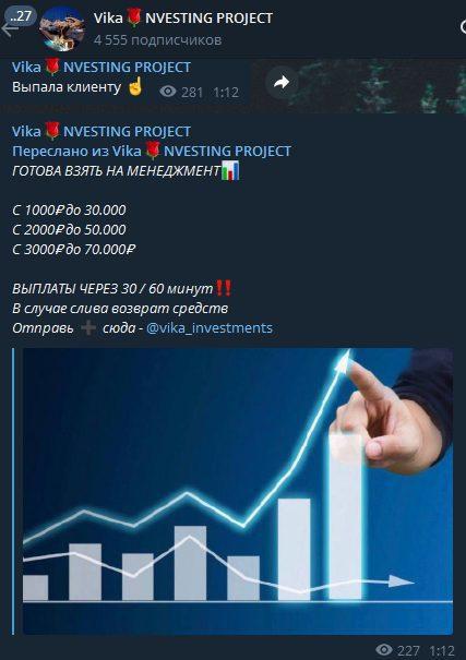 Цена услуг от Alina Investments
