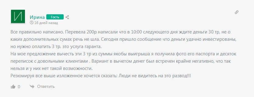 Отзывы о Артем Попков Будни Миллионера Телеграмм