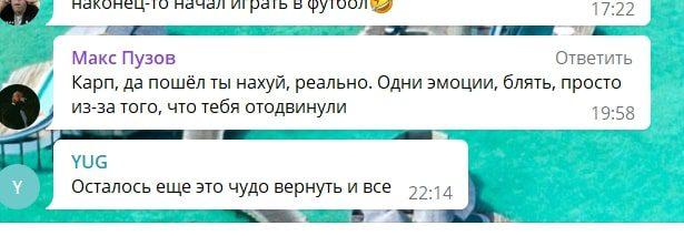 Отзывы о Телеграмме Инсайды от Карпа