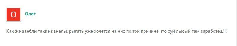 Mark Manaev – отзывы