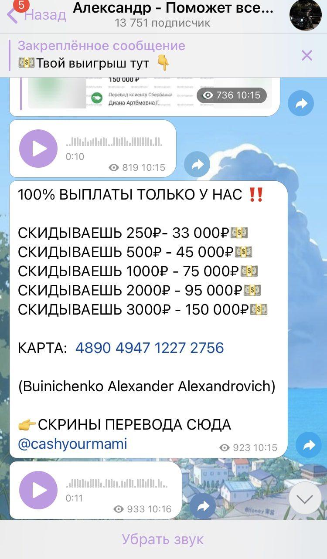 Цена услуг ресурса Александра Буйниченко