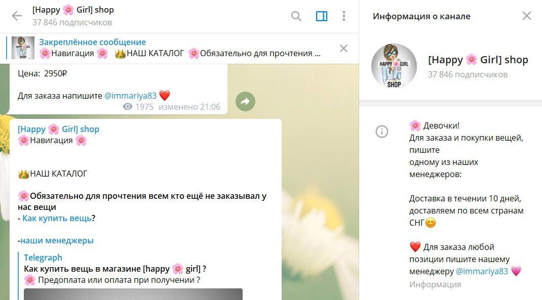Каппер Марк Фролов в Телеграмм