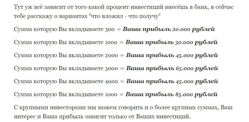 Условия сотрудничества с Никитой Канаевым в Телеграм