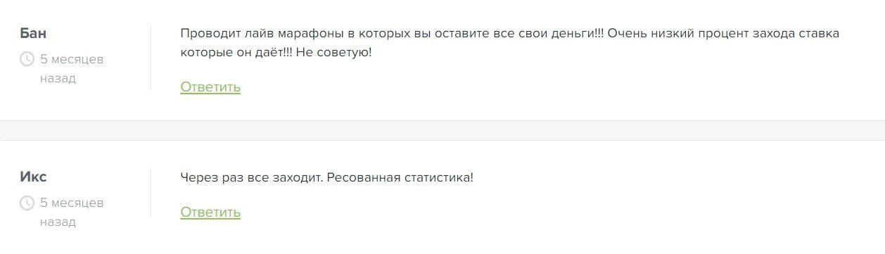 Отзывы о каппере Невский блог о прогнозах Телеграмм канале