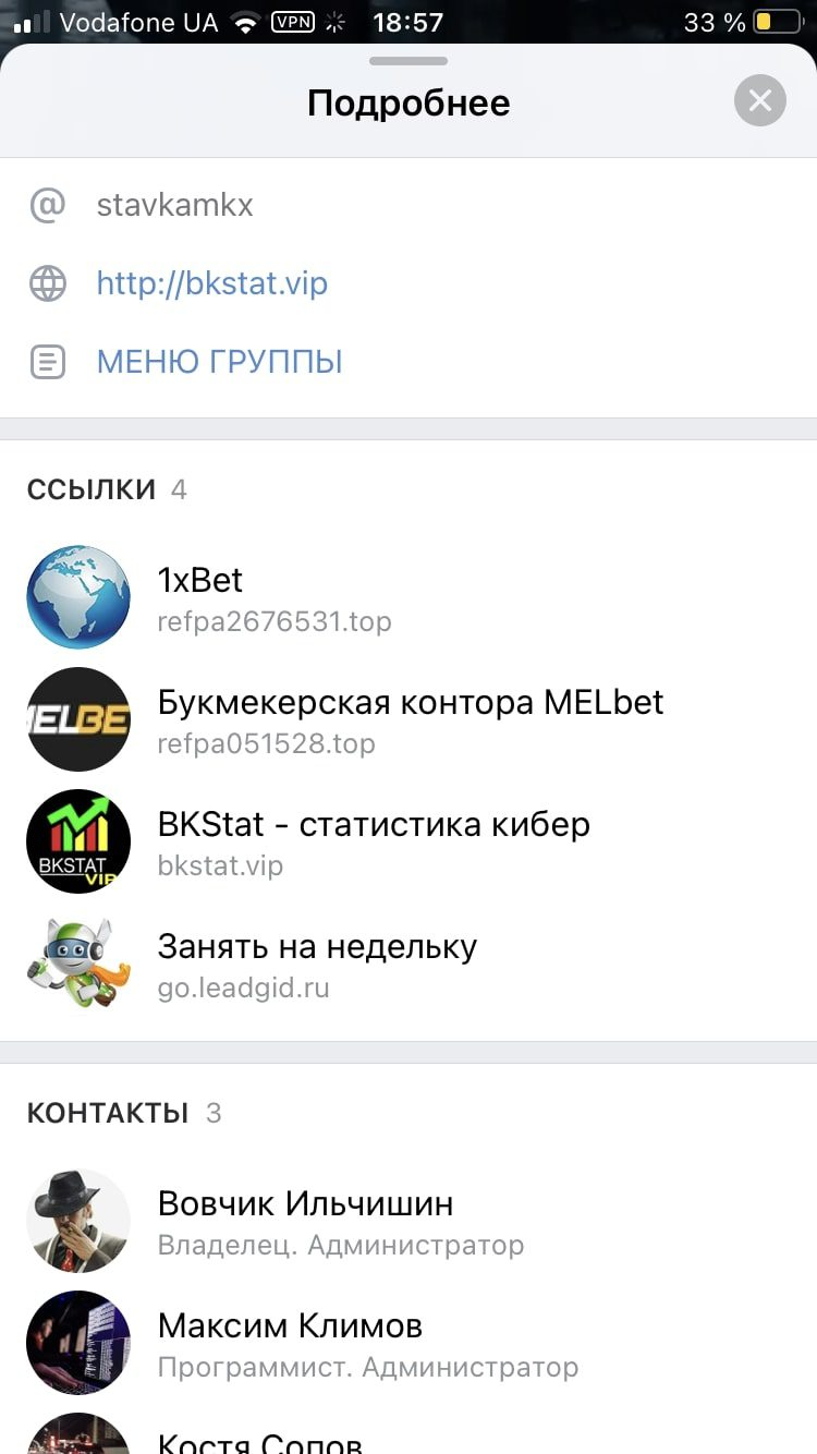 Каппер Денежное фаталити Вконтакте