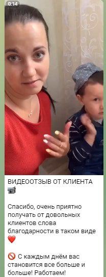Секрет успеха Дмитрий – отзывы
