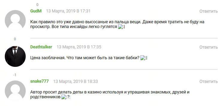 Отзывы о Дарк Арбитраж Телеграмм