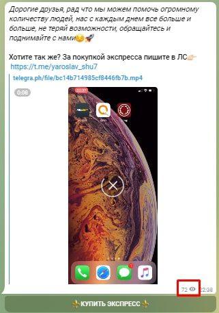 Просмотры Telegram портала Инсайдер | Fixed Match
