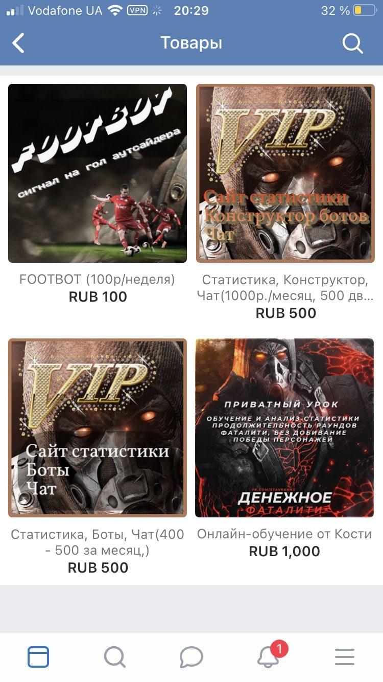Цена услуг от каппера Денежное Фаталити