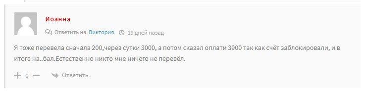 Никита Алексеев отзывы о Телеграмм канале