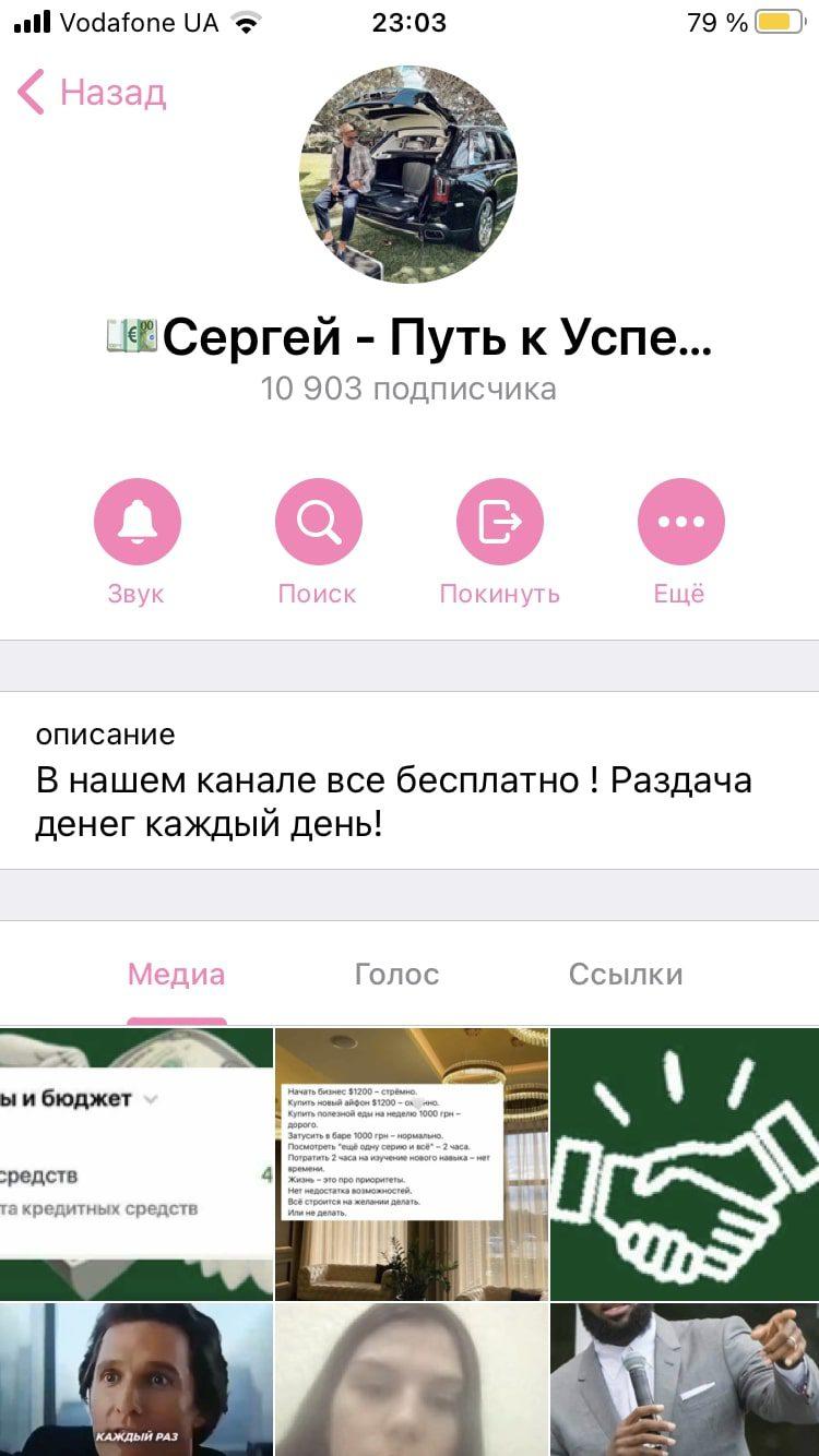 Сергей Добрый – Телеграмм канал Сергея Инвестора