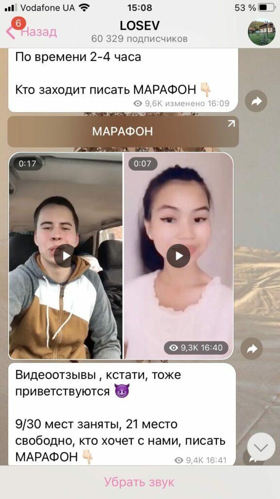 Каппер Единственный честный проект СНГ - фейковые отзывы в Телеграм
