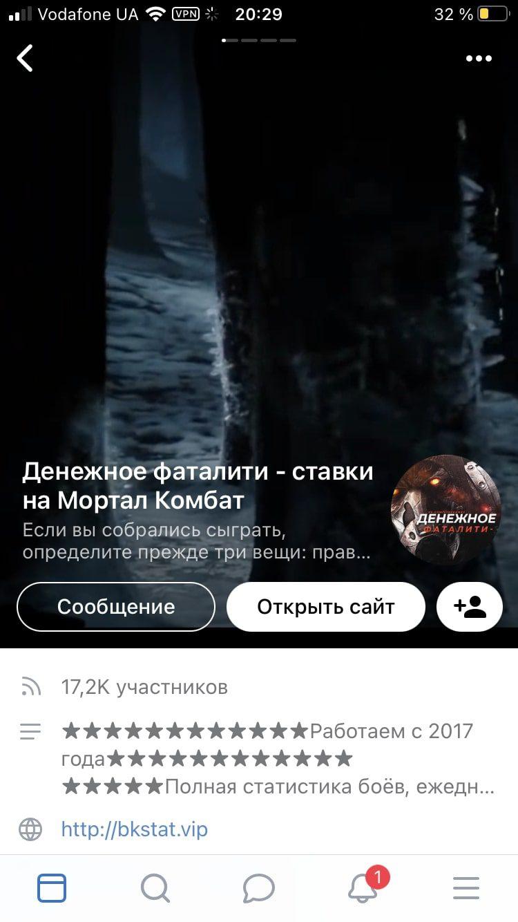 Денежное фаталити - проект, созданный капперами для любителей киберспорта