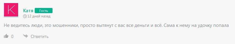 Отзывы о Денисе Купецком Телеграмм