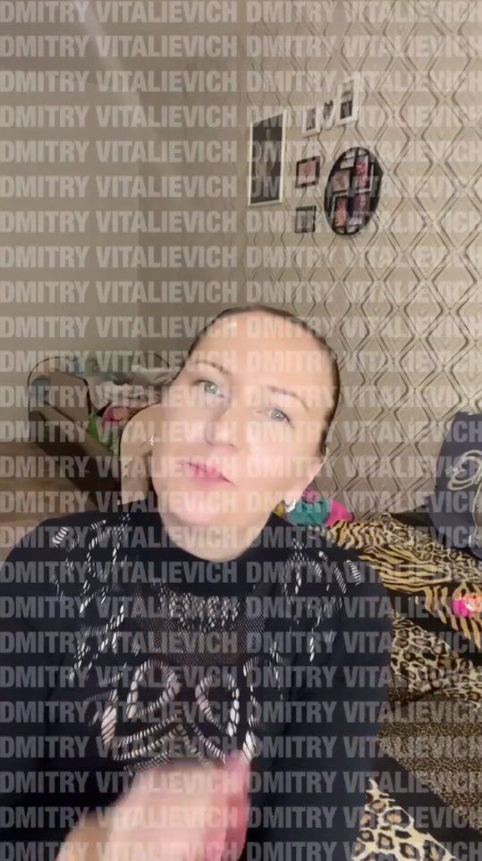 Дмитрий Витальевич Телеграмм — отзывы