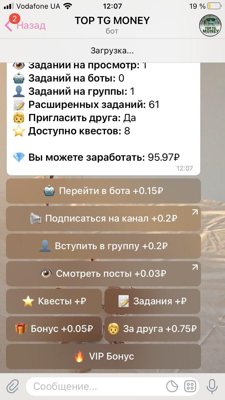 Top tg money Телеграмм