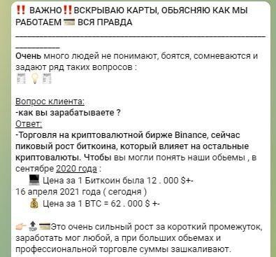 Описание работы портала Секрет успеха Дмитрий