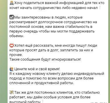 Секрет успеха Дмитрий Телеграмм