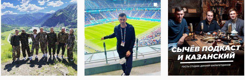 Футболист Динияр Билялетдинов