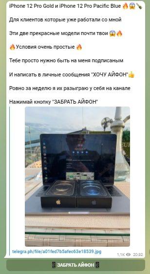 Конкурсы в Телеграмм ZELINSKIY BET