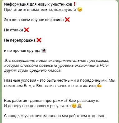 Секрет успеха Дмитрий - о проекте