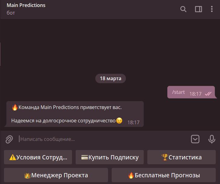 Main Predictions bot