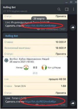 rolling bet реклама бк
