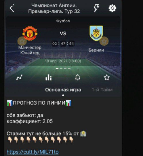 sisters bets реклама бк