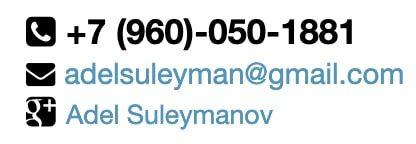 Контакты на сайте Suleyman Betting ru (Каппер Адель Сулейманов)