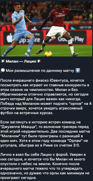 Николай Васильевич отзывы о каппере