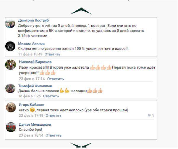 спорт 24 бет комментарии пользователей