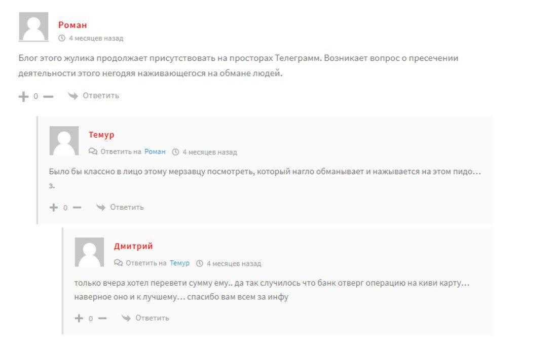 Спортивный блог от Станислава каппера отзывы