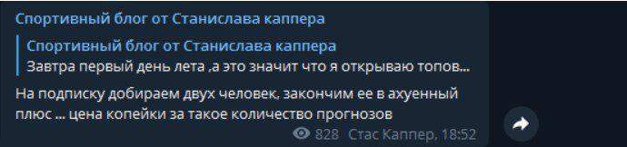 Спортивный блог от Станислава каппера подписку