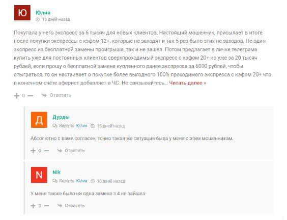 time for money комментарии в сети