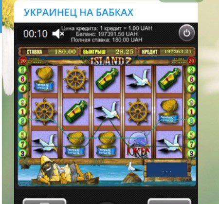 украинец на бабаках отчет