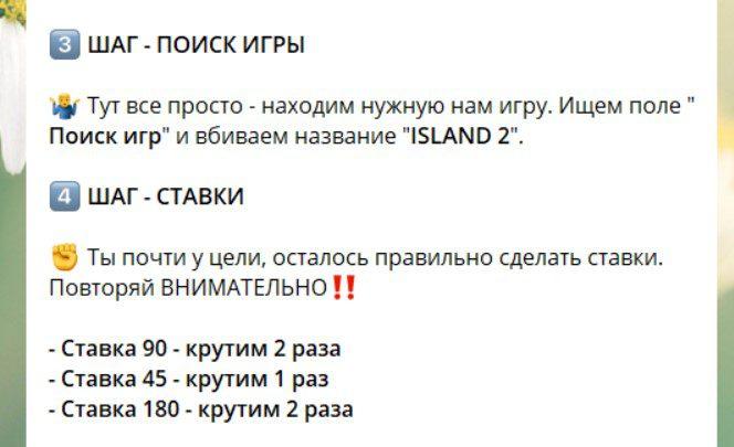 украинец на бабаках поиск игры