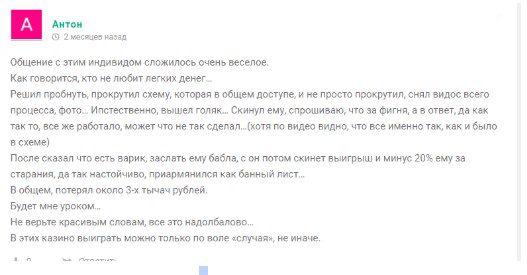 виталий аркадьевич отзывы